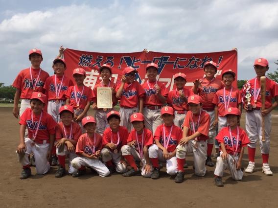 第25回ヤクルト選抜少年野球3位!